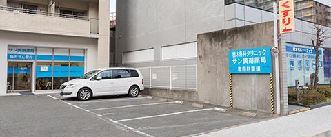 駅徒歩圏内・駐車場完備